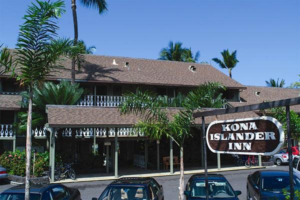 Kona Islander Vacation Club Timeshares