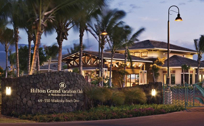 Kohala Suites by Hilton Grand Vacations Club Timeshares